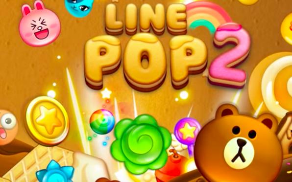 大人気パズルが更に進化!「LINEPOP2」の評価&レビュー。