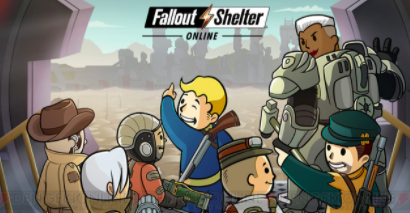 【Fallout Shelter Online】あの大人気作品がスマホアプリで登場。評価とレビュー。