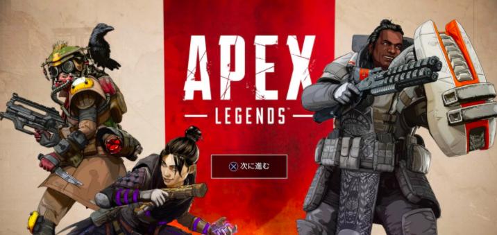 Apex Legends,スマホ,モバイル,アプリ,リリース,予定