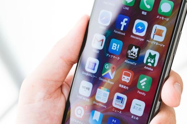 スマホ,ゲーム,暇つぶし,サクサク,iphone,android,アプリ