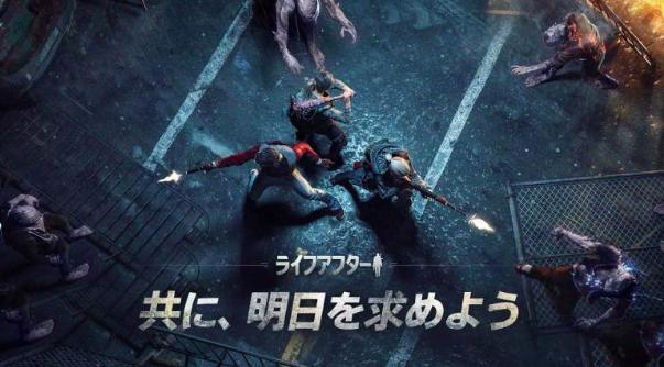 【評価とレビュー】サバイバルホラーの傑作ゲーム。「ライフアフター」!!