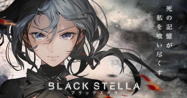 BLACK STELLA ,ブラックステラ-,ゲーム,アプリ,RPG,スマホ,評価,レビュー