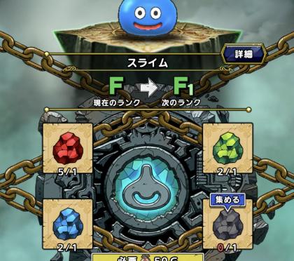 【ドラゴンクエストタクト】ついにリリース!!ゲームの内容の評価やレビューは??